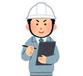 job_genba_kantoku2